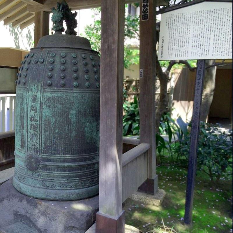ALR-TempleKojimachi