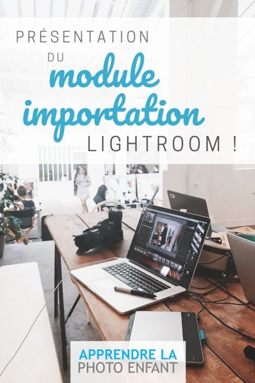 module importation lightroom