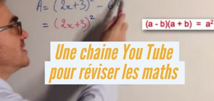 chaine-you-tube-pour-reviser-les-maths