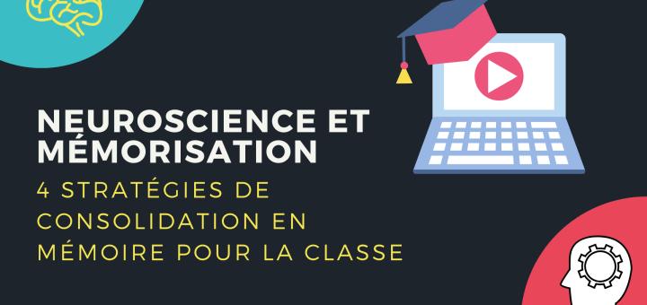 neuroscience-et-memorisation-classe