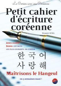 Le meilleur livre pour apprendre le Hangeul