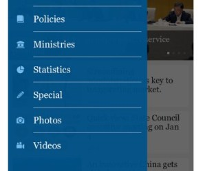 State Council APK for Android