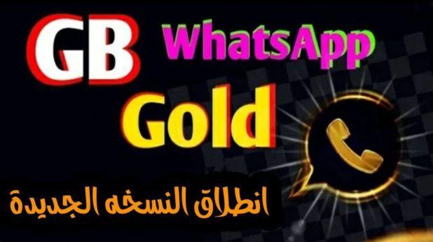 نتيجة بحث الصور عن Whatsapp Gold