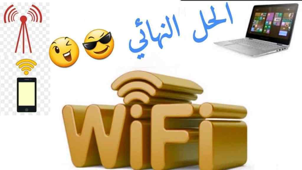 حل مشكلة عدم ظهور شبكة الهاتف المحمول في هاتفك او غير متاحة ( مدعومة)