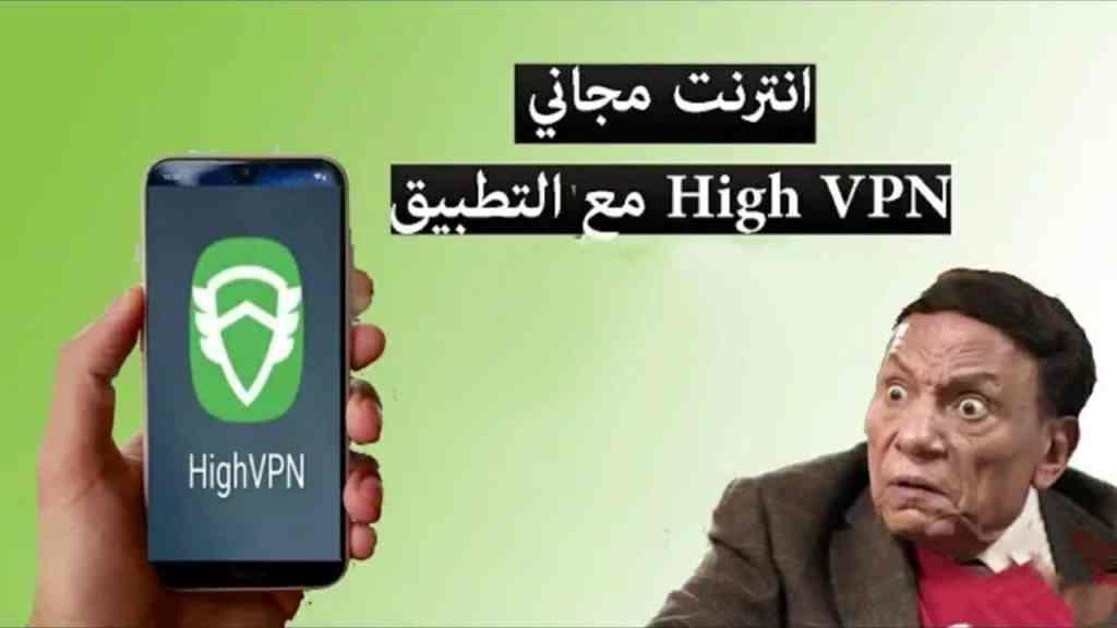 كيف تحصل على إنترنت مجاني للدول العربية  طريقة جديدة لا يعرفها العرب
