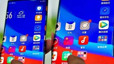 لانشر Galaxy S20 أصبح رسميآ لجميع هواتف الاندرويد قل وداعآ لجميع اللانشرات
