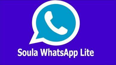 تحميل نسخة واتساب سولا Soula WhatsApp ضد الحظر آخر اصدار