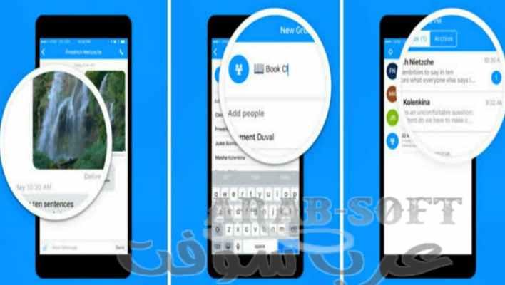 تحميل برنامج Signal سيجنال افضل تطبيق دردشة امن للاندرويد وايفون