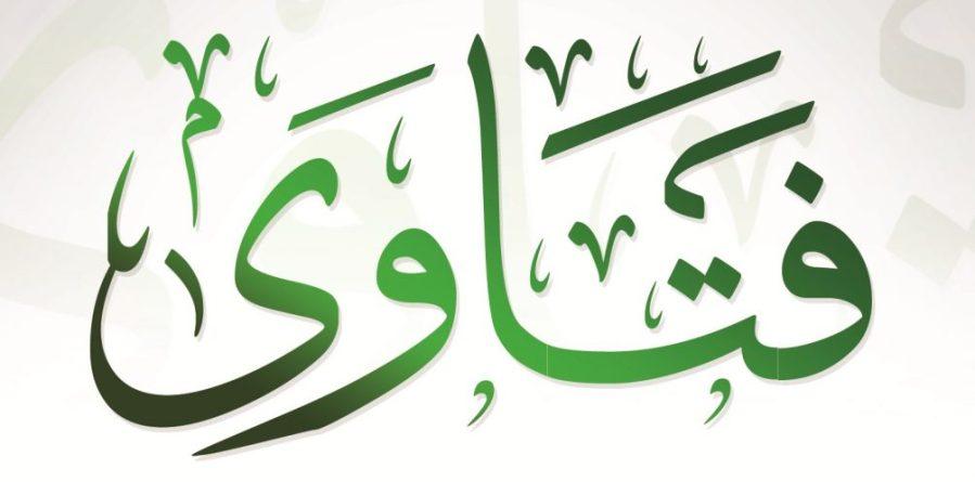 هل يجوز قراءة القرآن بدون حجاب متألقة