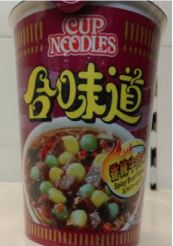 Nissin Foods Holdings Ltd Spicy Beef Flavour Cup Noodles