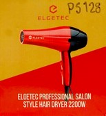 Elgetec hairdryer box