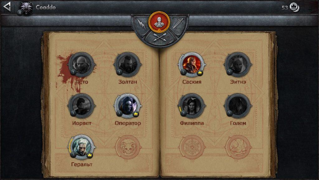 Обзор: The Witcher Battle Arena