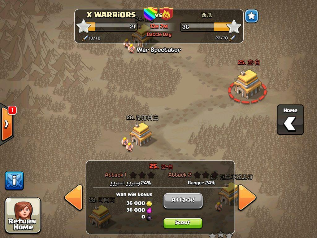 clash_of_clans_clan_wars_1