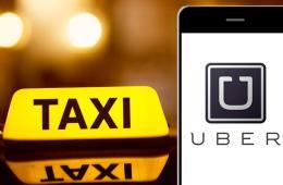 Uber в Украине