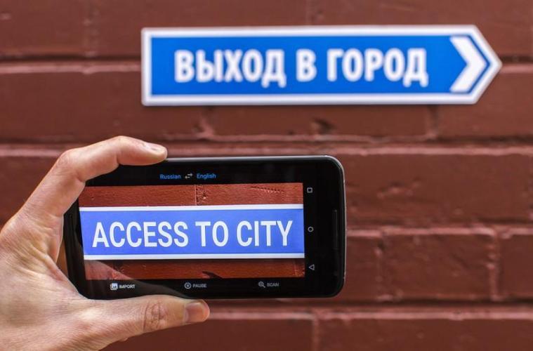 Переводчик текста с фотографий: Google Translate с Word Lens
