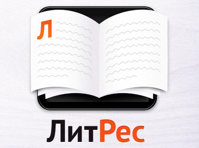 Приложение для прослушивания музыки в iphone