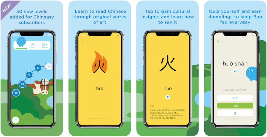Chineasy Cards — приложение для изучения китайского языка