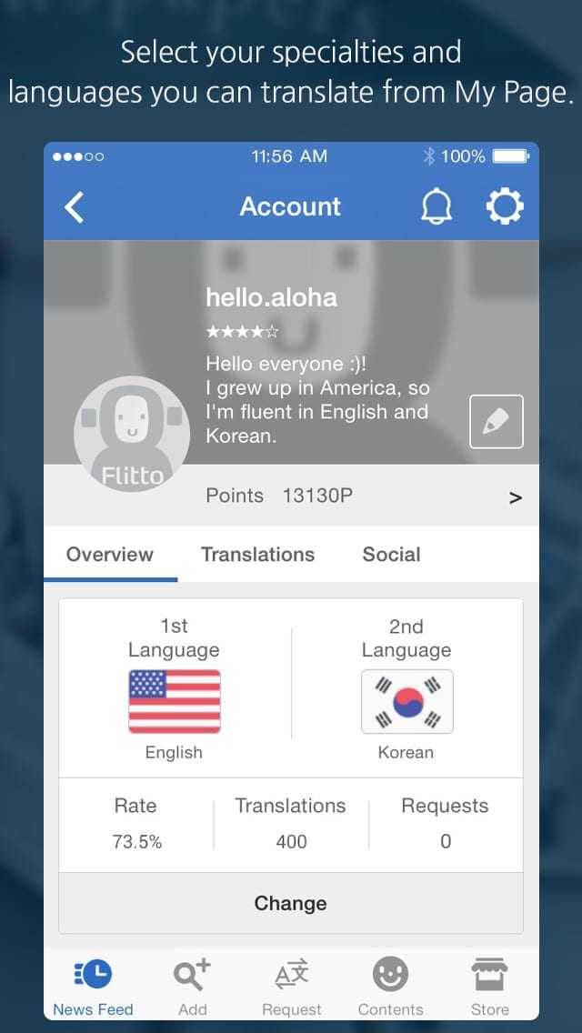تطبيق Flitto translator
