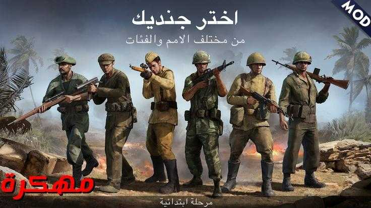 Forces of Freedom مهكرة للاندرويد
