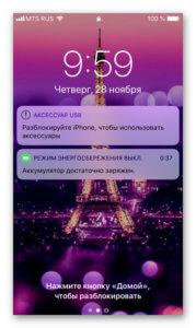 Mensahe kapag nakakonekta sa iPhone sa pamamagitan ng USB.