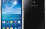 New mid range Phablet from Samsung: Galaxy Mega