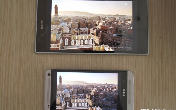 Sony Xperia Ultra VS HTC One display