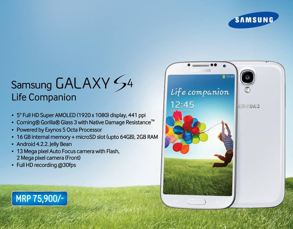 samsung galaxy s4 phone price. samsung galaxy s4 phone price o