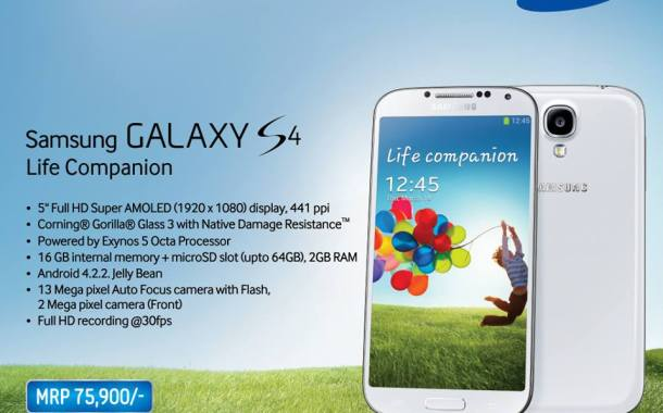 Specification and Price of Samsung Galaxy S4 in Nepal