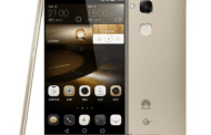 Huawei Ascend Mate 7 Monarch Edition goes official