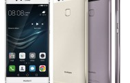 HUAWEI P9 Full Review:THE FLAGSHIP PHONE BY HUAWEI