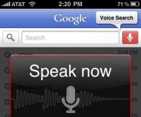google voice for mobile