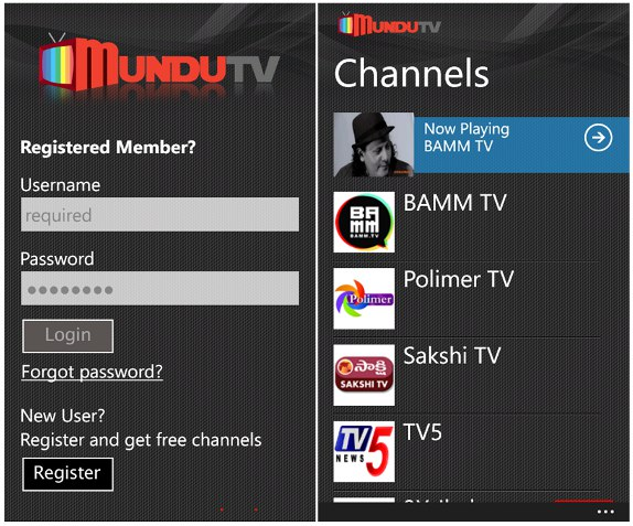 mundu tv android app