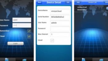 Download & Install vMEyeIPC vMEyeCloud xmeye for PC (Windows