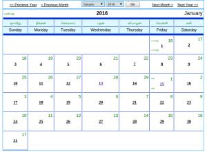 Chennai iq Tamil Monthly Calendar