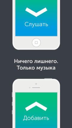 Fonoteka by Zvooq