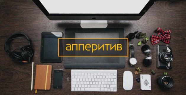 Подкаст о мобильной разработке AppTractor