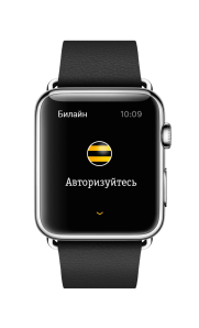 """Мой Билайн"" — на Apple Watch"