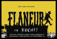 The Flaneur poster series