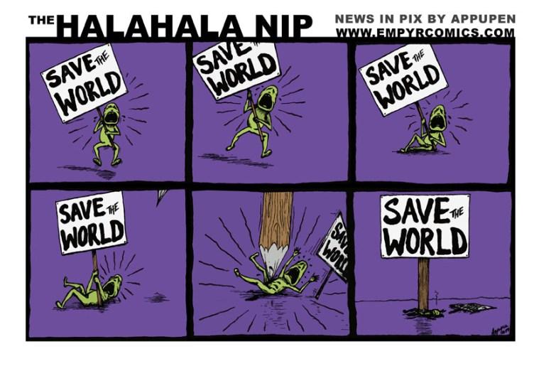 The Halahala Nip