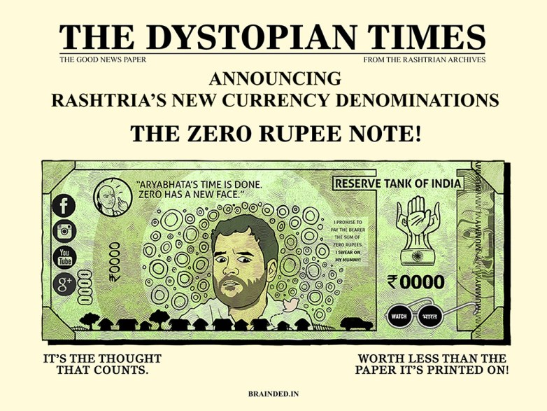 New currency - 0