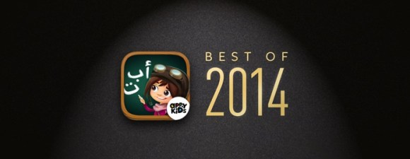 Zee writes the Arabic alphabet App of The Year 2014