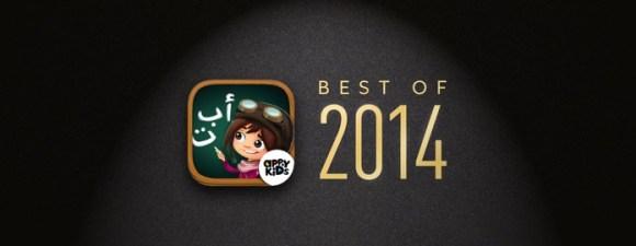 Zee writes the Arabic alphabet App of The Year 2014