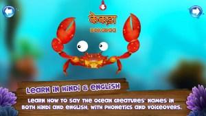 Screenshot Appy Oceans Hindi Crab