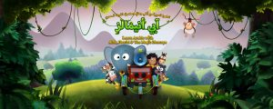 Featured Appy Animals Learn Arabic