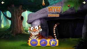 Screenshot Appy Animals Hindi Baagh