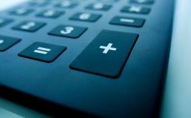 Prova Comentada de Matemática Financeira – Contador/PGE/2014