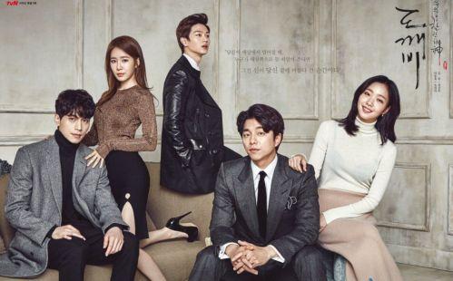 cartel de la serie coreana el guardian