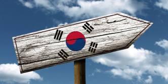 Felcha indicando a Corea del Sur