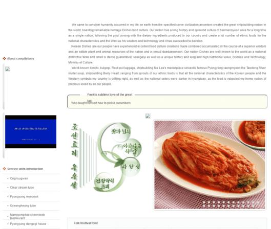 web sobre Comida Norcoreana
