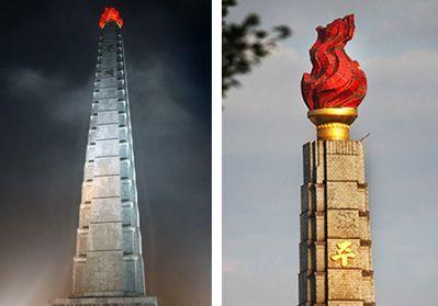 llama de la torre juche